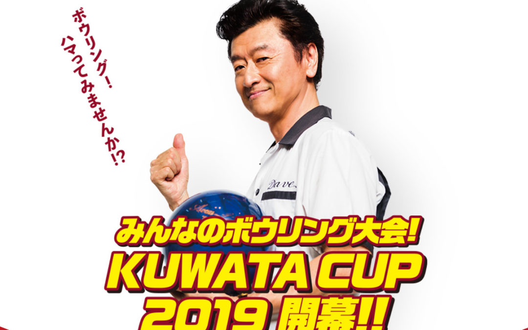 KUWATA CUP